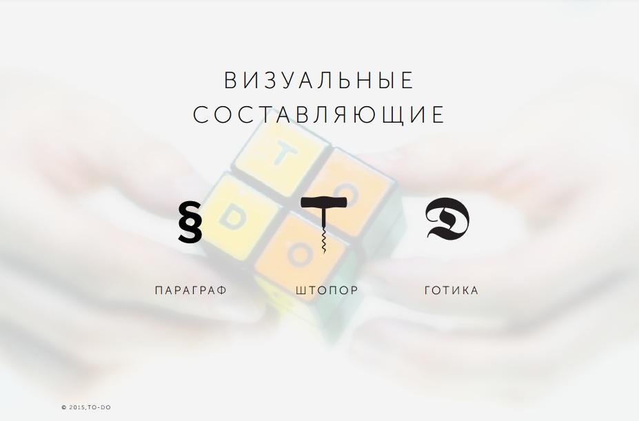 визуализация лого