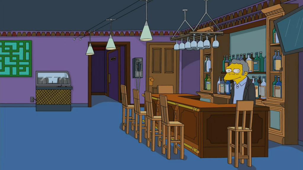 косплей-бар