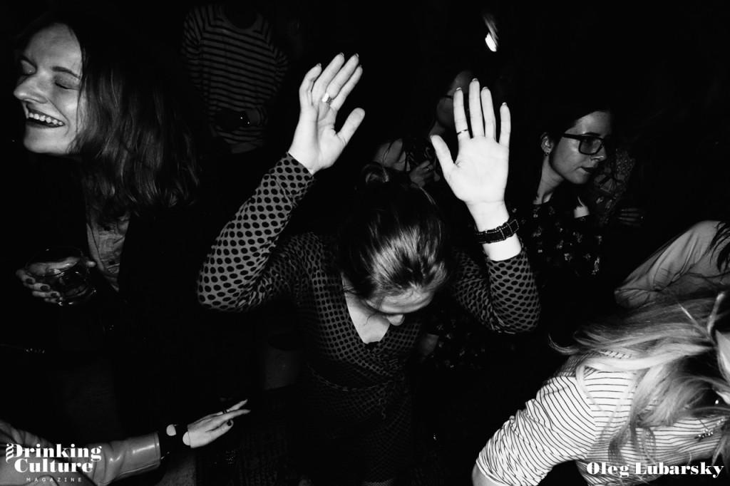 танцплощадка клуб