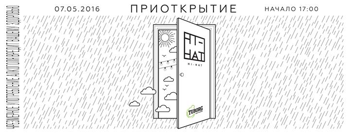 майские в барах петербурга