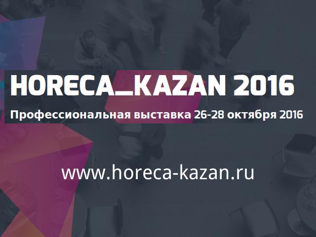 HORECA KAZAN 2016