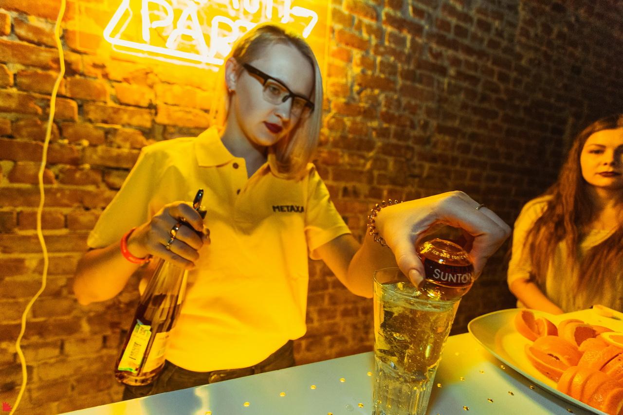 коктейль Suntonic