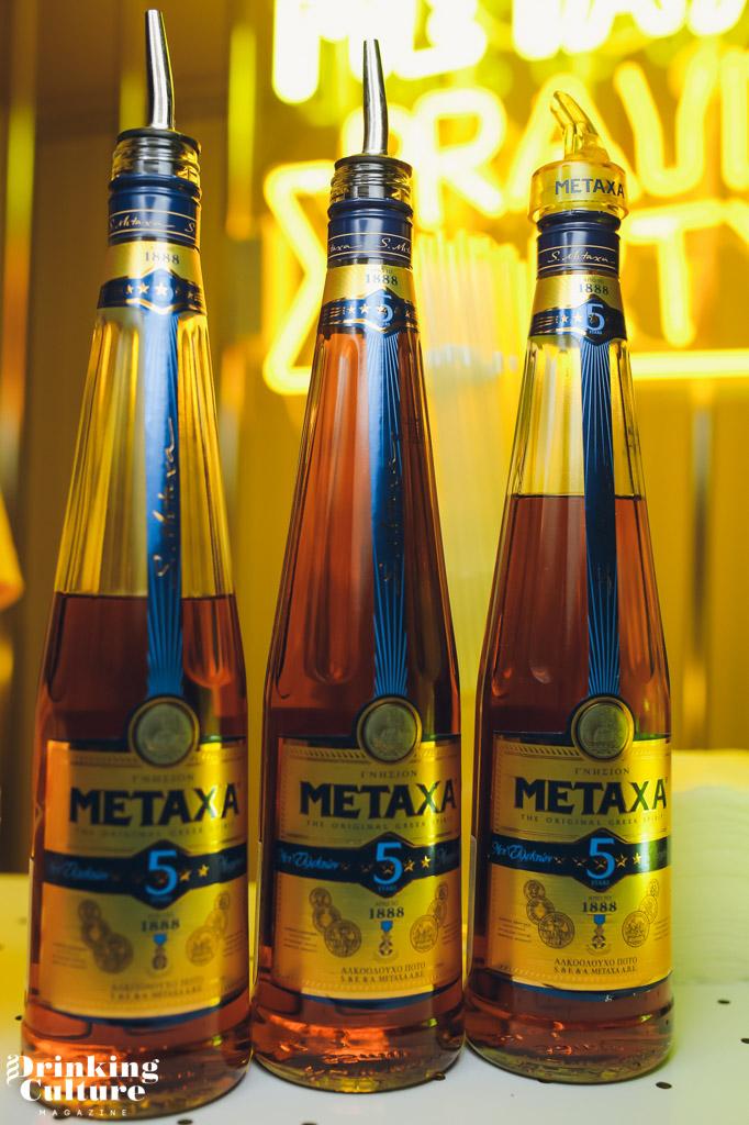 pr новый год, metaxa