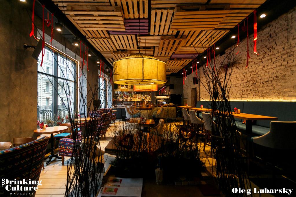 serbish ресторан