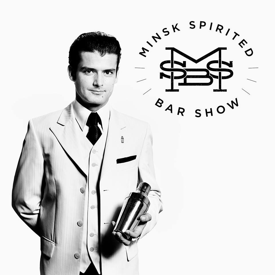MINSK SPIRITED BAR SHOW