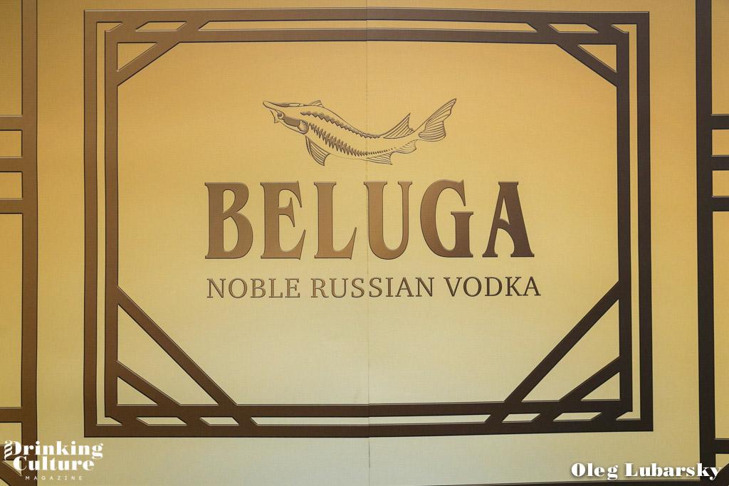 Конкурс Beluga Signature 2017