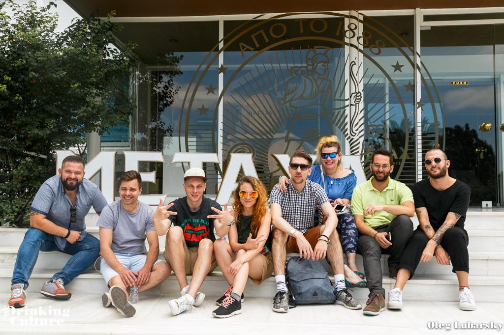 дом Metaxa