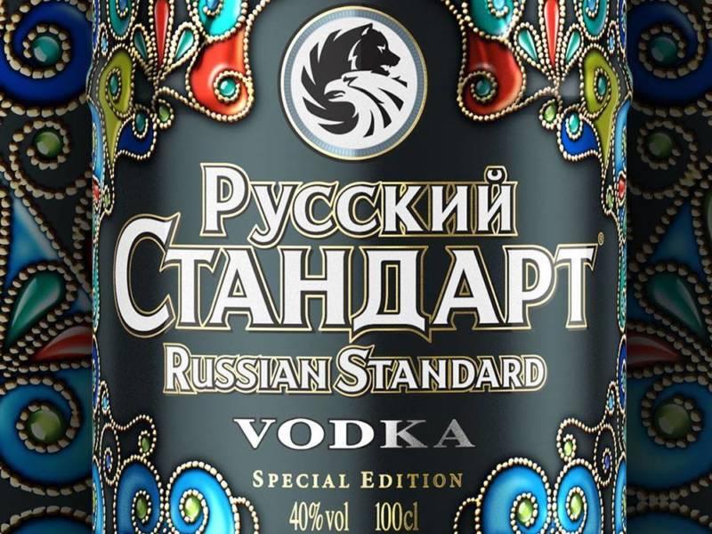 Русский Стандарт Original