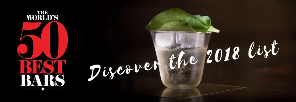 50 лучших баров мира